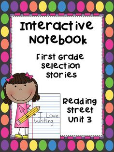 Reading Street Common Core Interactive Notebook First Grade Unit R.