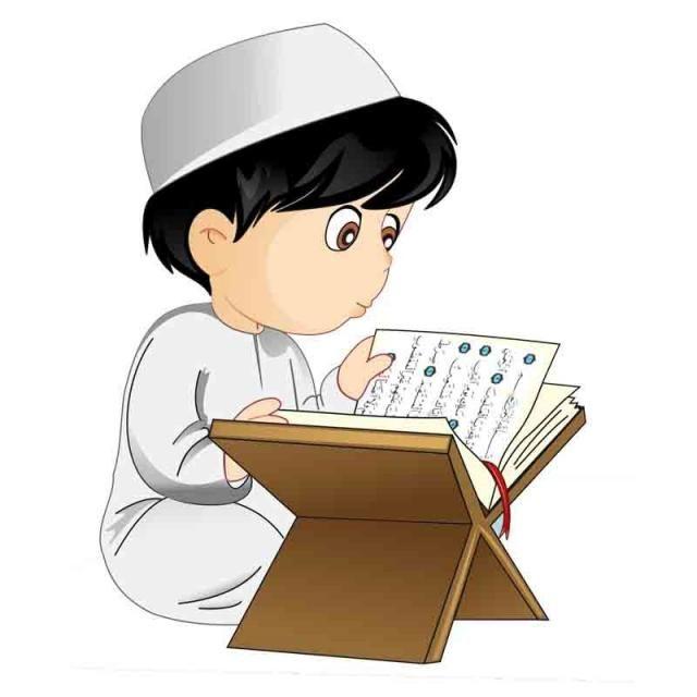 Cartoon Ramadan Vector, Ramadan Kareem, Child PNG.