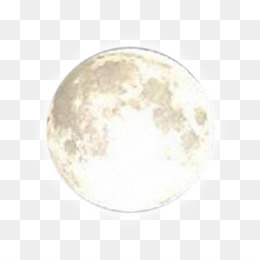 Real Moon PNG and Real Moon Transparent Clipart Free Download..