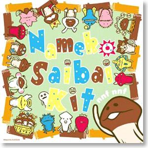 Nameko Saibai Kit Big Handkerchief.