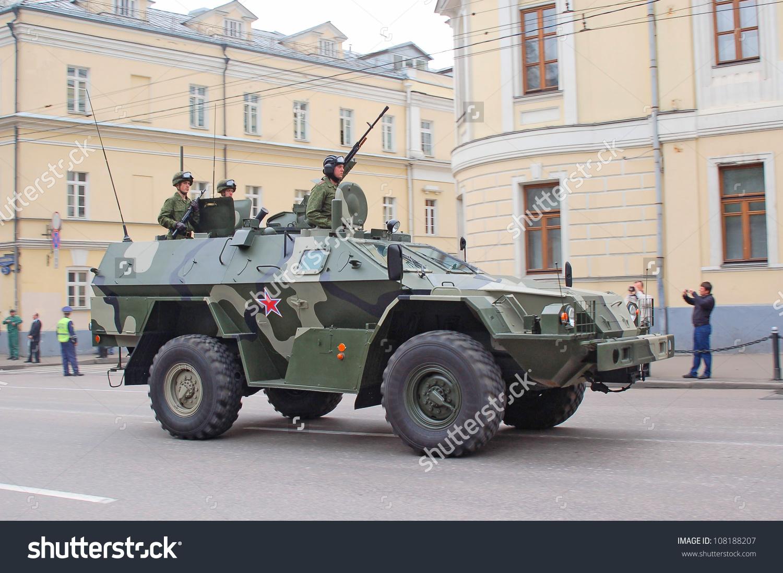 Moscowmay 9 Reconnaissance Patrol Vehicle Kamaz43269 Stock Photo.
