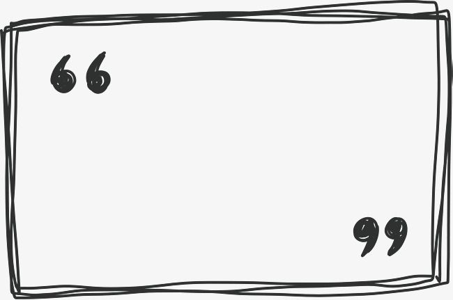 Line Rectangle Border Png Free Download in 2019.