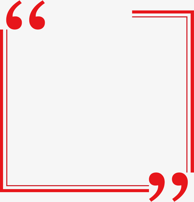 Red Rectangle Border, Vector Png, Quotes, Red Quotes PNG and.