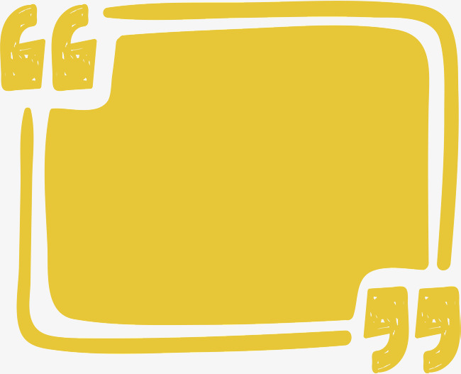Download Free png Yellow Rectangle Reference Box, Vector P.