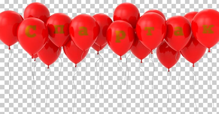 Balloon Stock Photography Gift Birthday PNG, Clipart, 99.