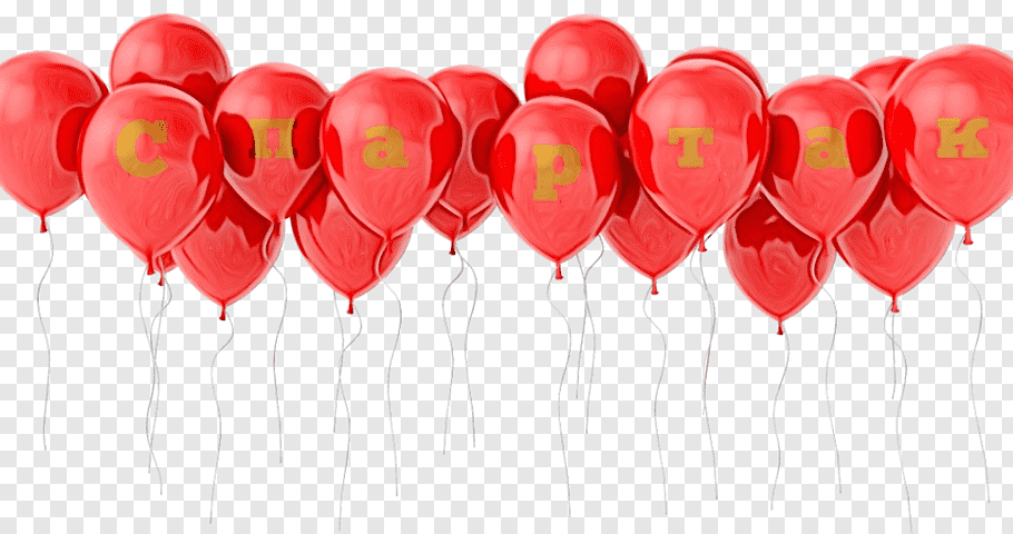 Balloon Black And White, Party, Birthday , Red, Qualatex.