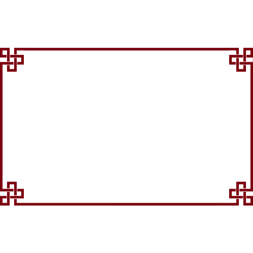 Red Border PNG Images.