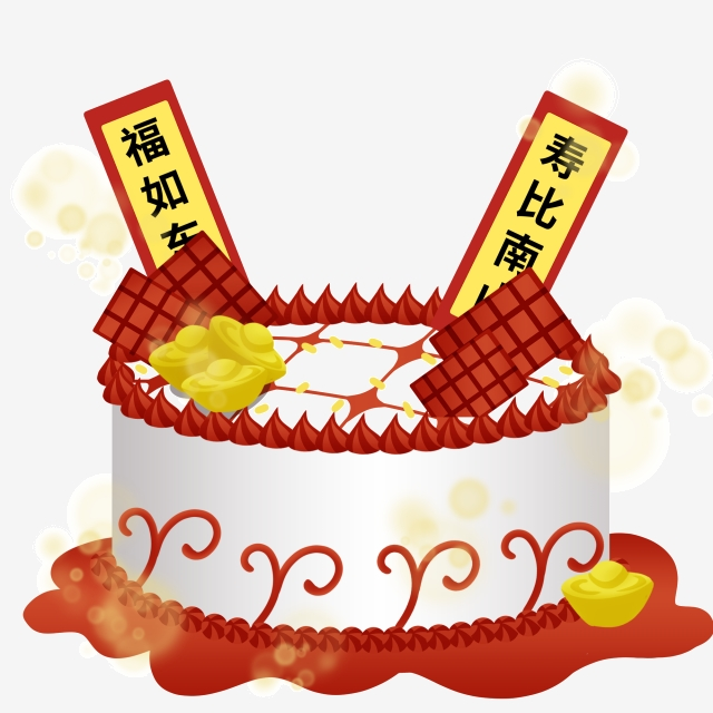 Red Birthday Cake Illustration, Red Cake, Cartoon.