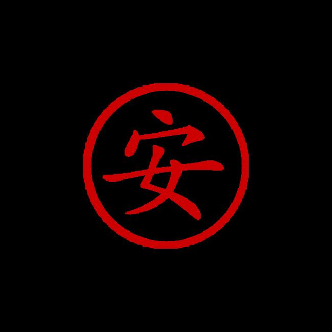 Red chinese Logos.