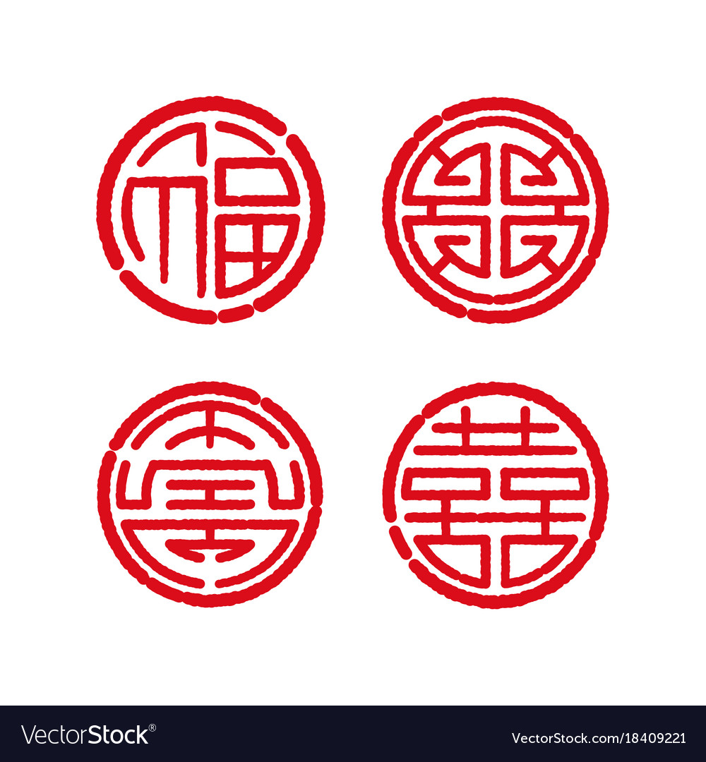 Chinese four blessing symbol stamp.