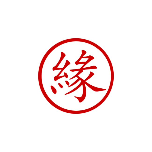 Chinese Symbol with Red Logo.