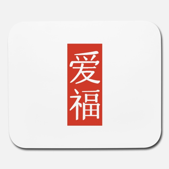 Red chinese letter symbol love and luck man.