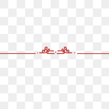 Line Divider Png, Vector, PSD, and Clipart With Transparent.