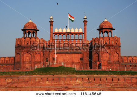 Red Fort India Stock Images, Royalty.