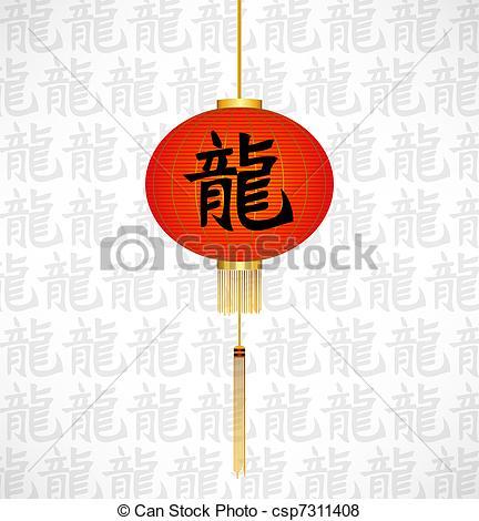 Chinese lantern Illustrations and Clipart. 5,054 Chinese lantern.