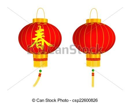 Clip Art of chinese red lantern.