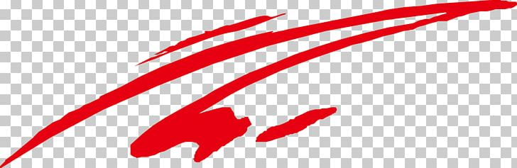 Red Line Curve PNG, Clipart, Abstract Lines, Angle, Area.