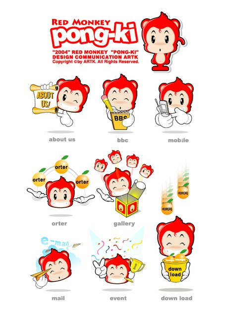 Cute red monkey Clipart Picture Free Download.