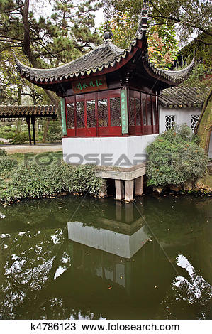 Stock Photo of Ancient Red Pagoda Reflection Garden of the Humble.