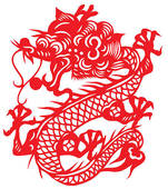Chinese Stock Illustrations. 26,697 chinese clip art images and.