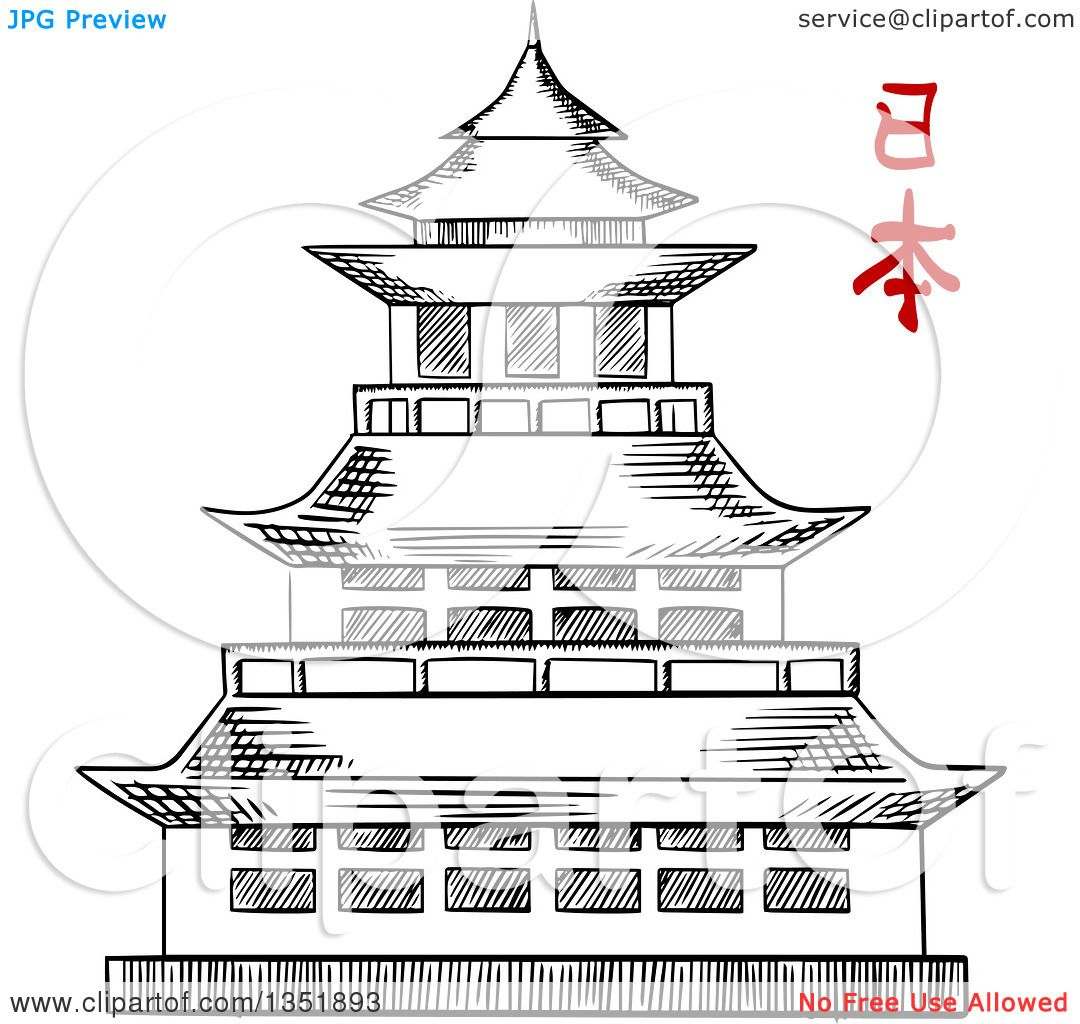 Clipart of a Black and White Sketched Pagoda with Red Text.