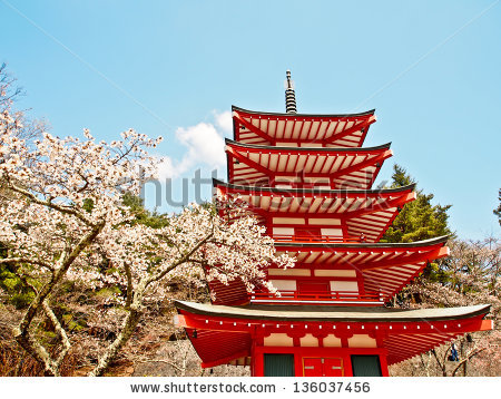 Pagoda Japan Stock Images, Royalty.