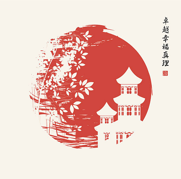 Red Pagoda Clip Art, Vector Images & Illustrations.