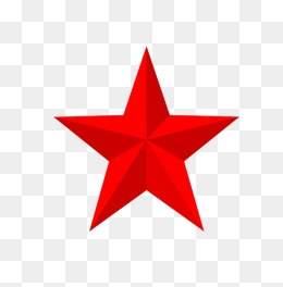 Red Star, Star Clipart, Red Star, Five.