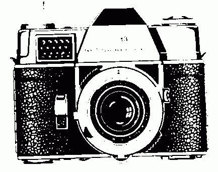 Reflex Png & Free Reflex.png Transparent Images #14971.