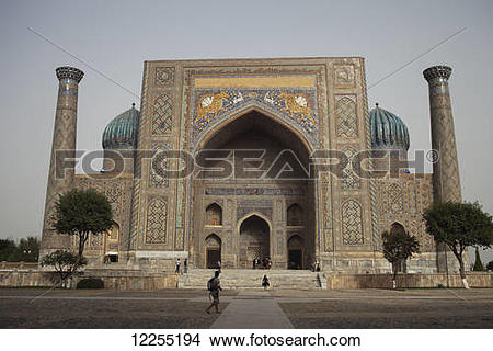 Stock Photo of Sher Dor madrassah, Registan Square; Samarkand.