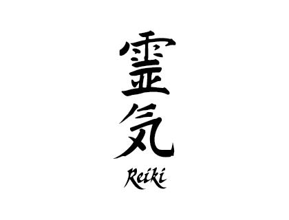 Reiki Vector Logo.