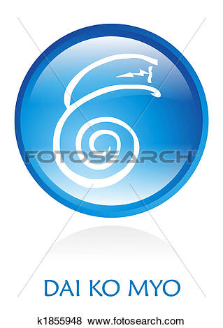 Stock Illustration of Reiki Symbol k1855948.
