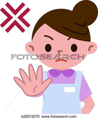 Clipart of Young women reject k22012270.