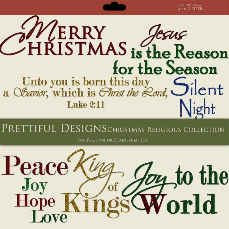 religious christmas cards clipart #2