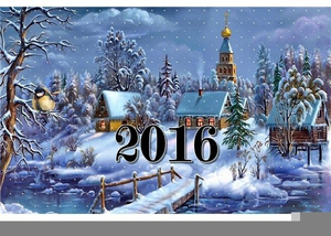 Religious Happy New Year Clipart.