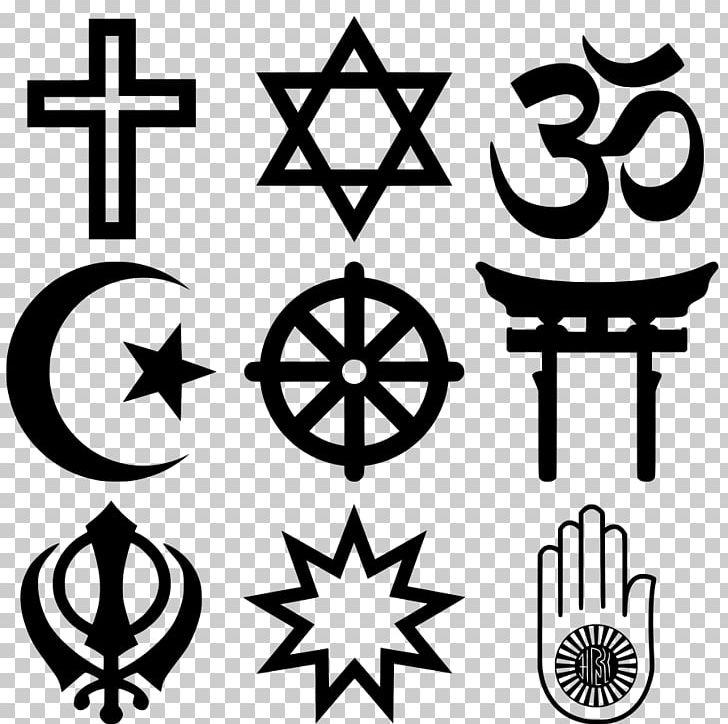 Religious Symbol Religion Christianity Christian Symbolism.