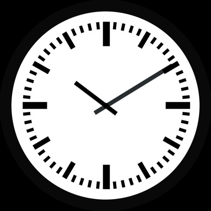 Horario Reloj Png Vector, Clipart, PSD.