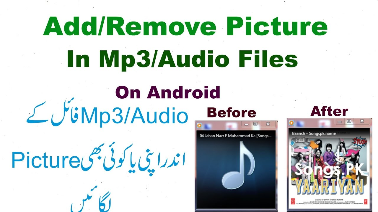 Remove clipart from mp3.