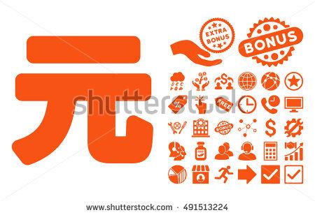 Renminbi Stock Photos, Royalty.