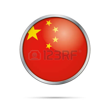 1,340 People S Republic Of China Stock Vector Illustration And.