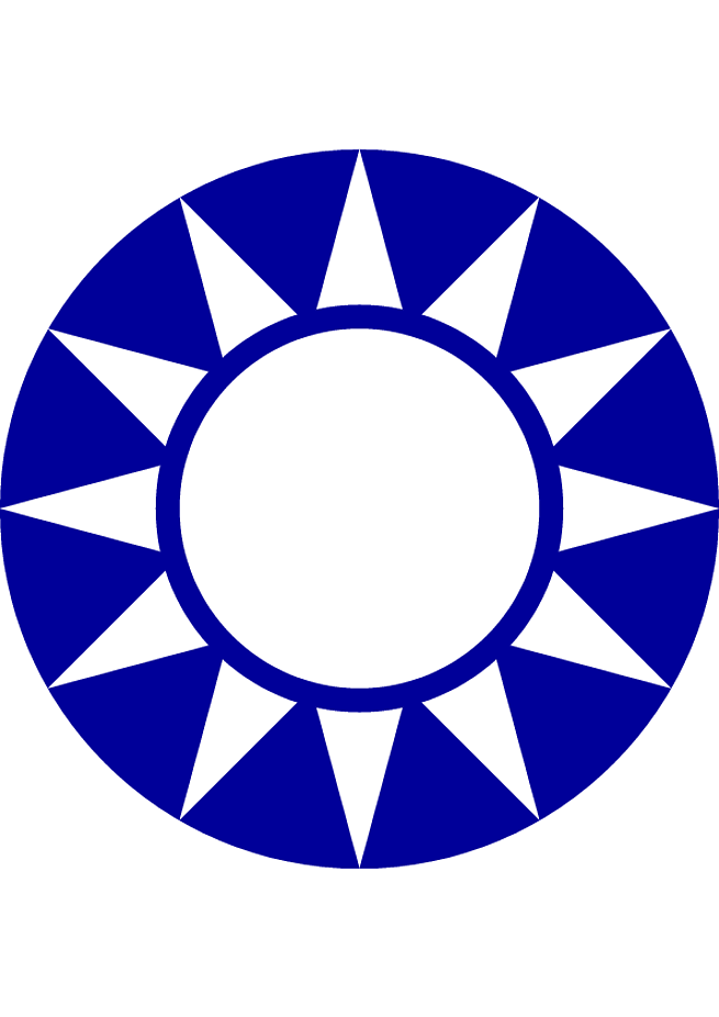 Add a Republic of China Roundel for use in Air Force.