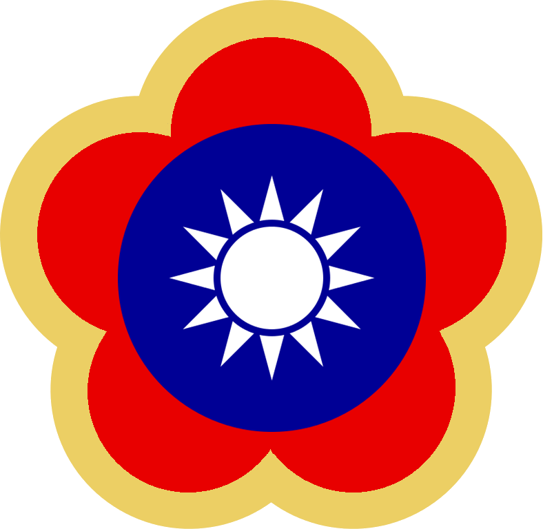 Alternate Emblem of the Republic of China by ramones1986 on DeviantArt.