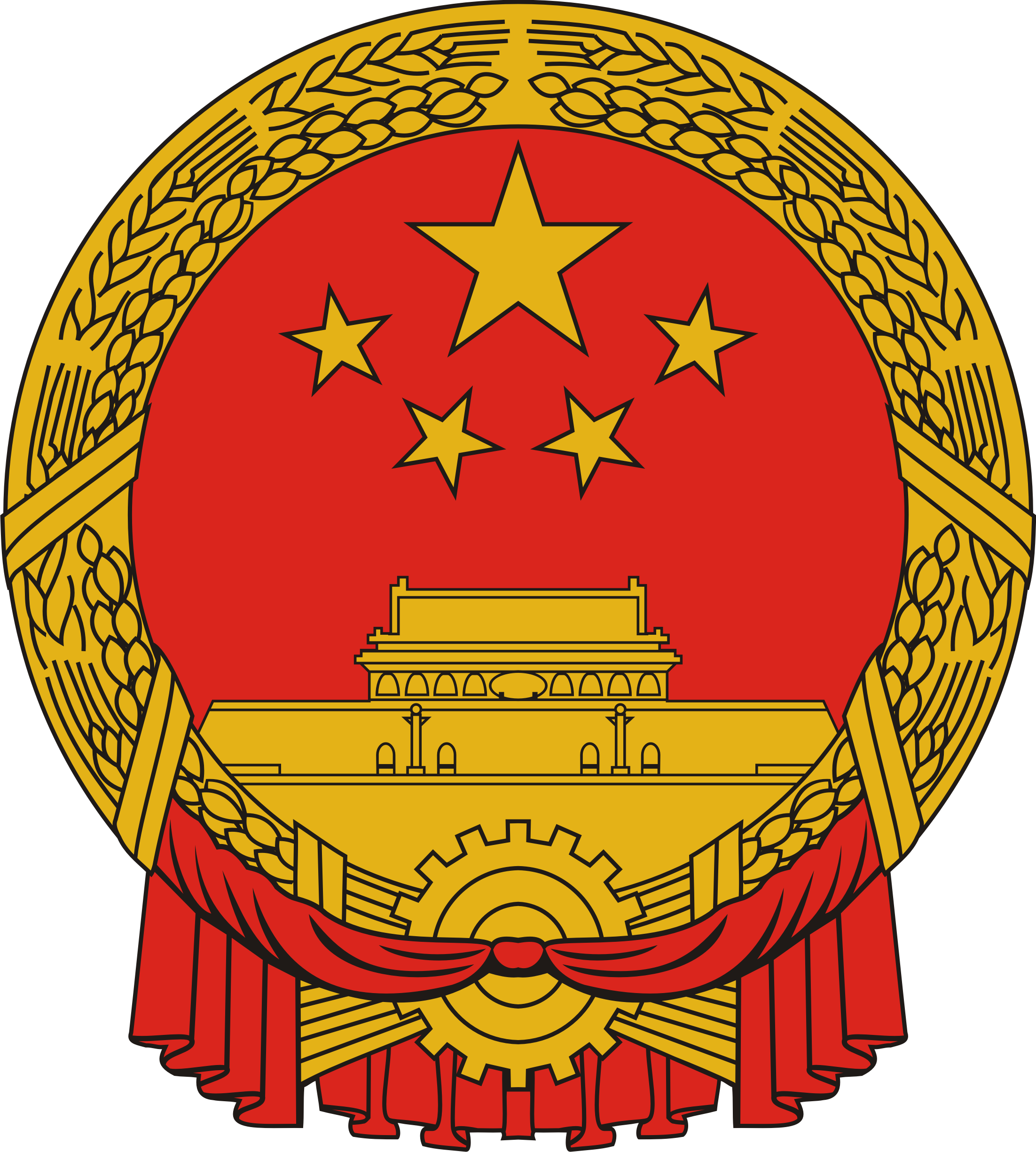 Vector emblem of the People's Republic of China.