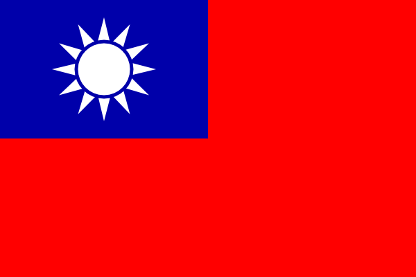 Flag Of The Republic Of China clip art Free Vector / 4Vector.