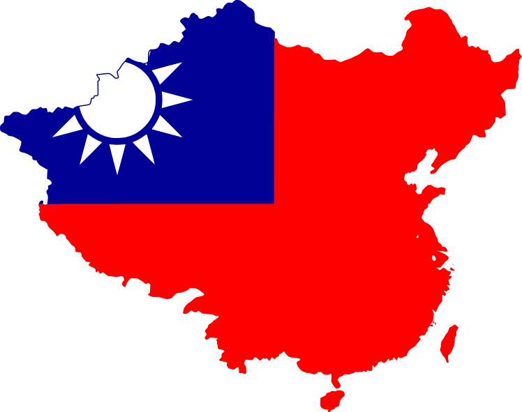File:Flag map of the Republic of China (First Republic).svg.