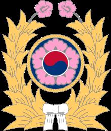 Republic of Korea Army.