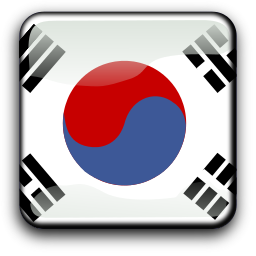 Korea South Clip Art Download.