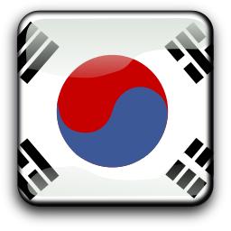 Korea South Clip Art Download.