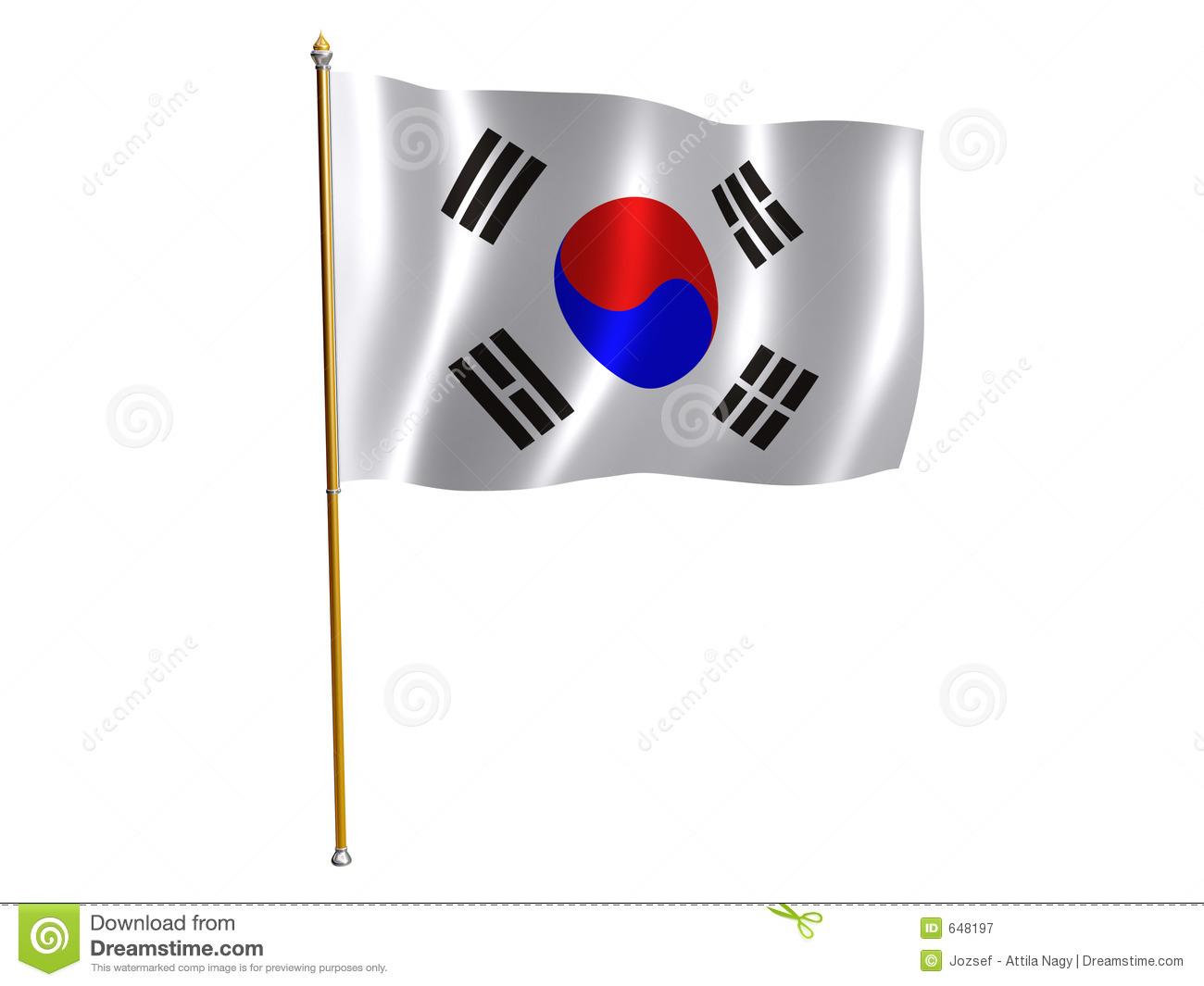 Korea flag clipart.