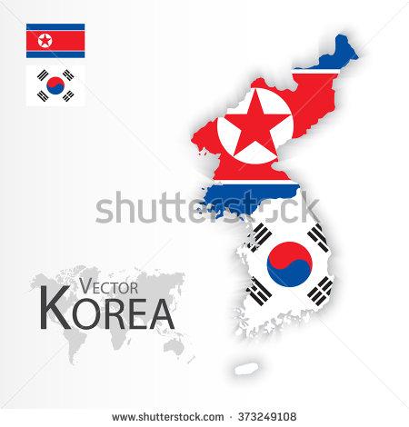 Republic Of Korea Stock Photos, Royalty.